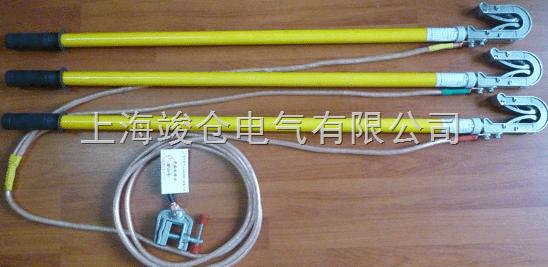 JDX系列双舌式弹簧紧式接地线