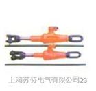 SML-22螺旋拉力机/合拢器