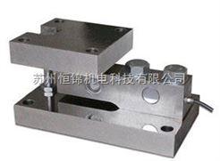 反應釜稱重模塊,柯力不鏽鋼動載稱重模塊