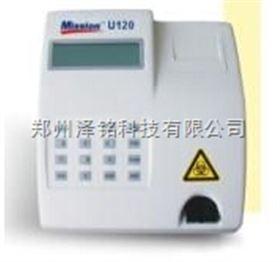 120河北全自動尿液分析儀,周口便攜式尿液分析儀
