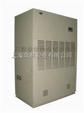 湖南河北广西黑龙江天津贵州调温型除湿机抽湿机CFTZF-10