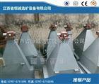 水力分级箱,分级箱,圆锥分级机,粒度分级设备