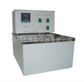 CY-20台式恒温循环油槽