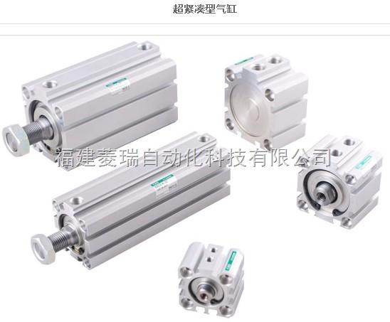 供应日本CKD喜开理笔型气缸SCPG-P4