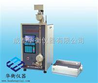 YG(B)021H型化纖長絲電子強力機
