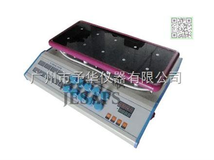 多点磁力搅拌器(加热板型)