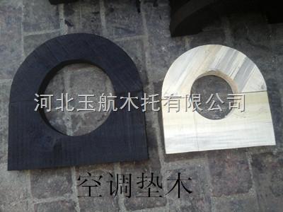 河南省隔冷木卡托销售地址
