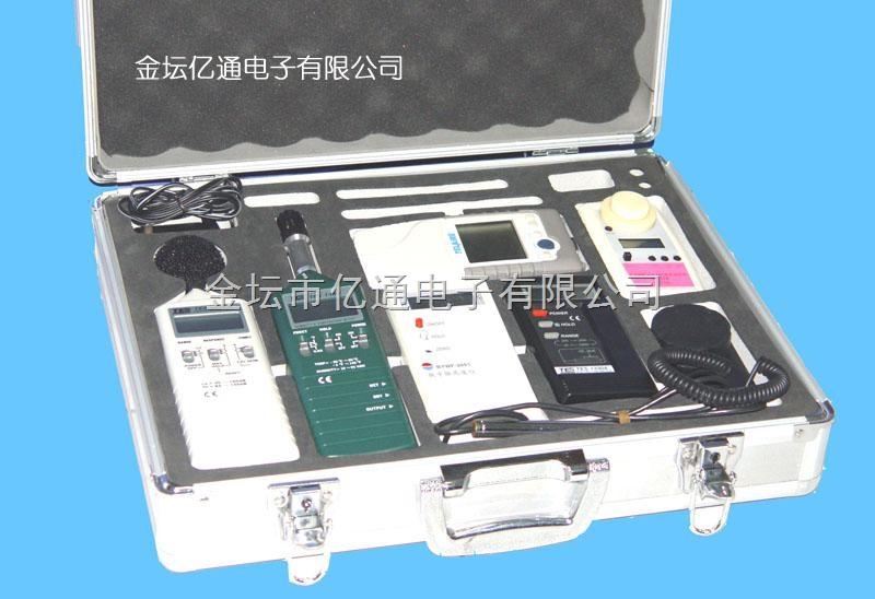 ET-4公共场所检测系统箱