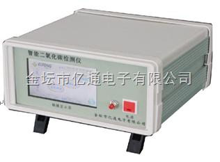 智能二氧化碳检测仪
