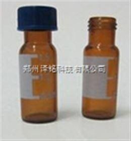 4ML4ML棕色色谱进样瓶样品瓶试剂瓶
