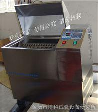 SGZ-50试管低温恒温翻转式振荡器