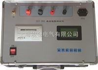 ZGY-III型感性负载直流电阻测试仪(5A)