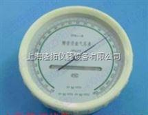 上海DYM4-1精密空盒气压表