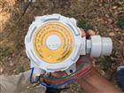 4888點型可燃/有毒氣體探測器