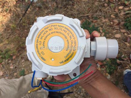 4888点型可燃/有毒气体探测器