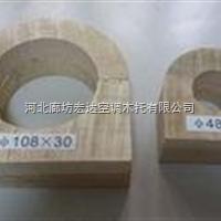 木管托;空调木管托