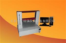 HMYX-2000海绵泡沫压陷硬度仪