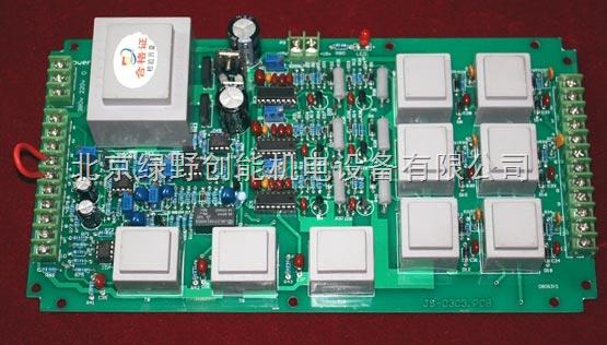 输出电压稳定平滑,用于电加热,电解电镀整流,直流电机调速, 电瓶充电