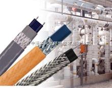 電伴熱電纜