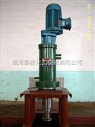 FCH-11KW磁力攪拌器
