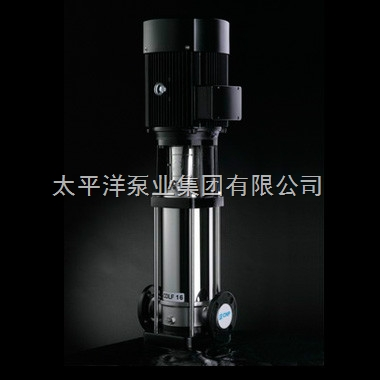 不锈钢轻型立式多级泵CDLF型