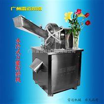 FS180-4W不锈钢水冷式粉碎机,中药粉碎机多少钱?