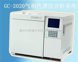 GC2020四川白酒分析气相色谱仪