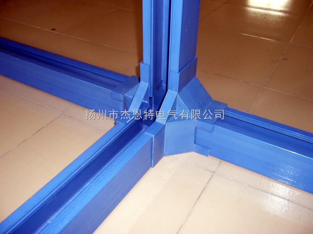 PVC桥架