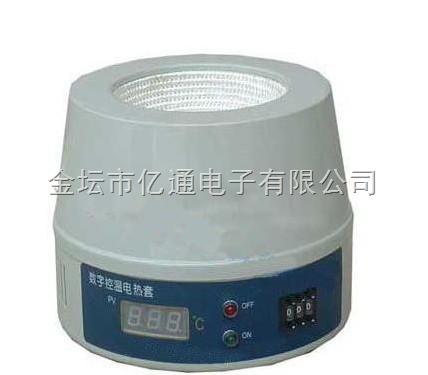数显控温电热套