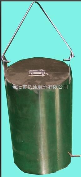 ETC-1B不锈钢废水采样器