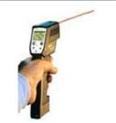 MX2便携式远红外测温仪