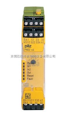 德国PILZ皮尔兹安全继电器710002