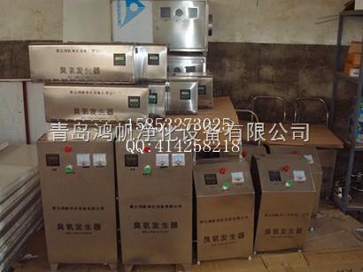 青岛鸿帆净化设备有限公司
