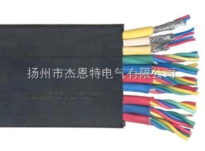 电缆滑线C型轨