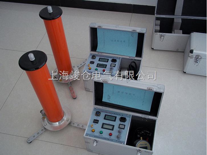 直流高压发生器ZGF-200KV/2mA价格|厂家