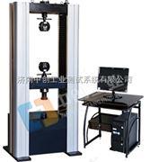 颗粒增强金属基复合材料绝热剪切变形试验机、10T金属物理性能检测设备