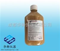 OptidylOptidyl 稀釋液