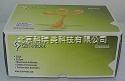 人白介素5(IL-5) ELISA试剂盒