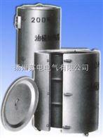 SDYRQ油桶加熱器-碳化矽