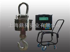 OCS带打印电子吊称,一体式电子吊秤,50吨数显电子吊磅秤