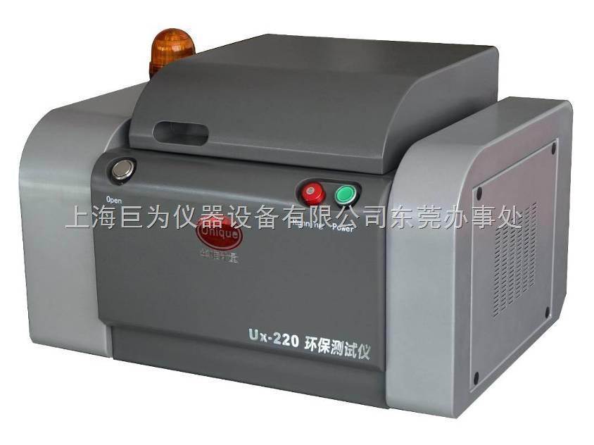 能量色散X荧光光谱仪价格