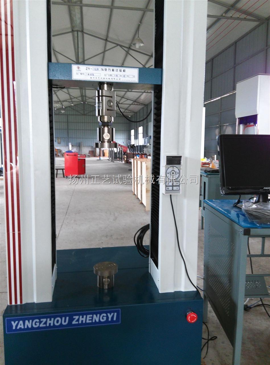 钢丝绳拉力试验机