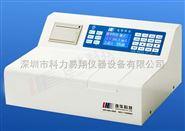 深圳供应实验室智能型多参数水份分析仪