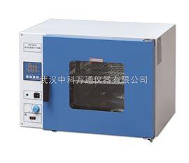 DHG-9070武汉台式电热恒温鼓风干燥箱,武汉台式电热恒温鼓风烘箱