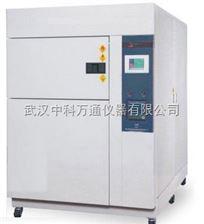 WDCJ-500武汉温度冲击试验机,武汉高低温冲击试验设备