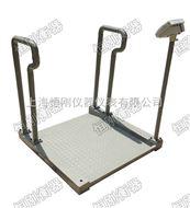 轮椅秤医院300公斤透析轮椅秤