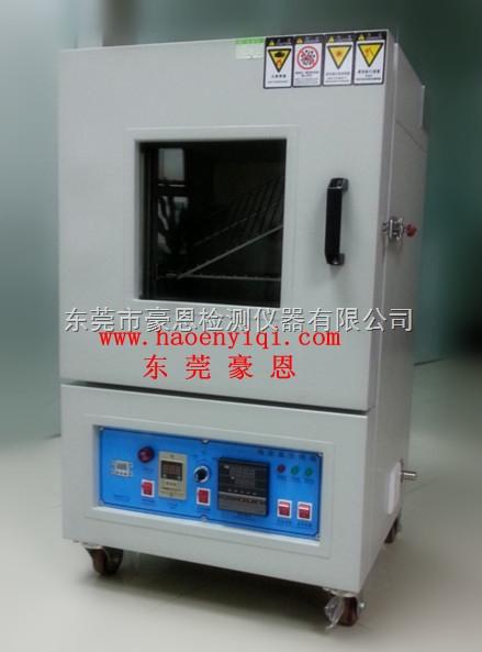 电池高温热冲击试验箱