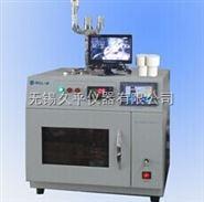 微波超声波组合催化合成萃取仪