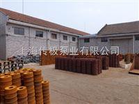 诚招水泵代理商/上海水泵招全国区域水泵代理商