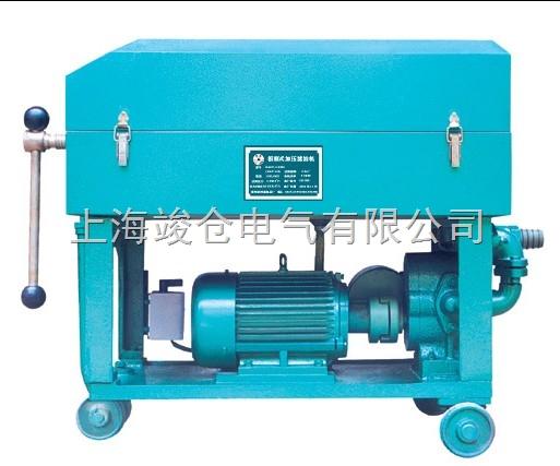 BASY板框式滤油机